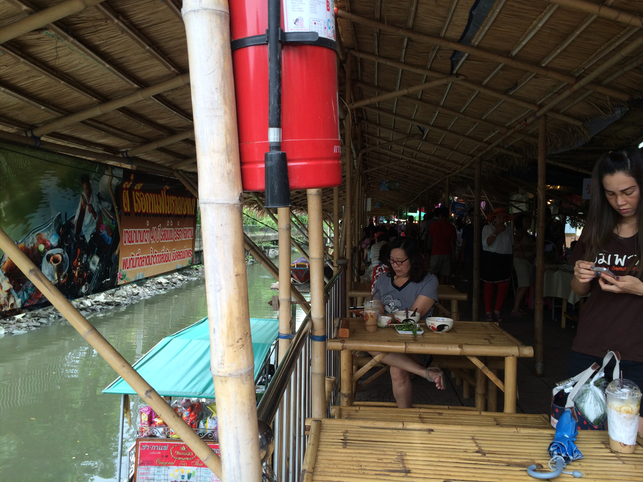Taling Chan Floating Market Restaurant