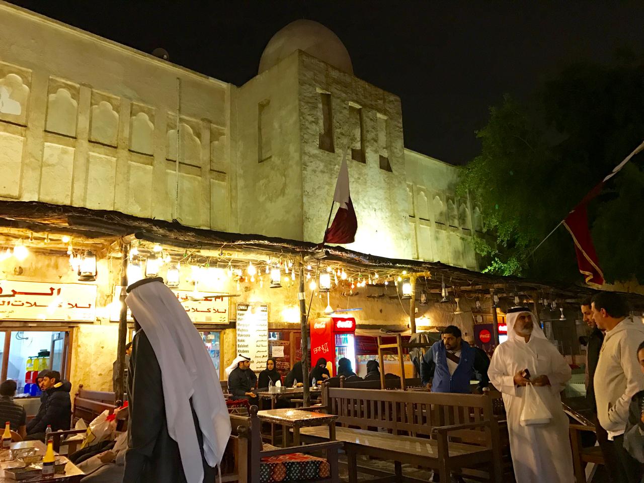 Souq restaurant Doha, Qatar
