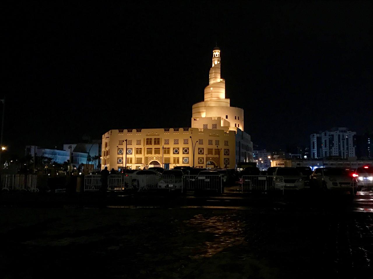 Qatar Islamic Center Doha | Qatar Airways Doha city tour