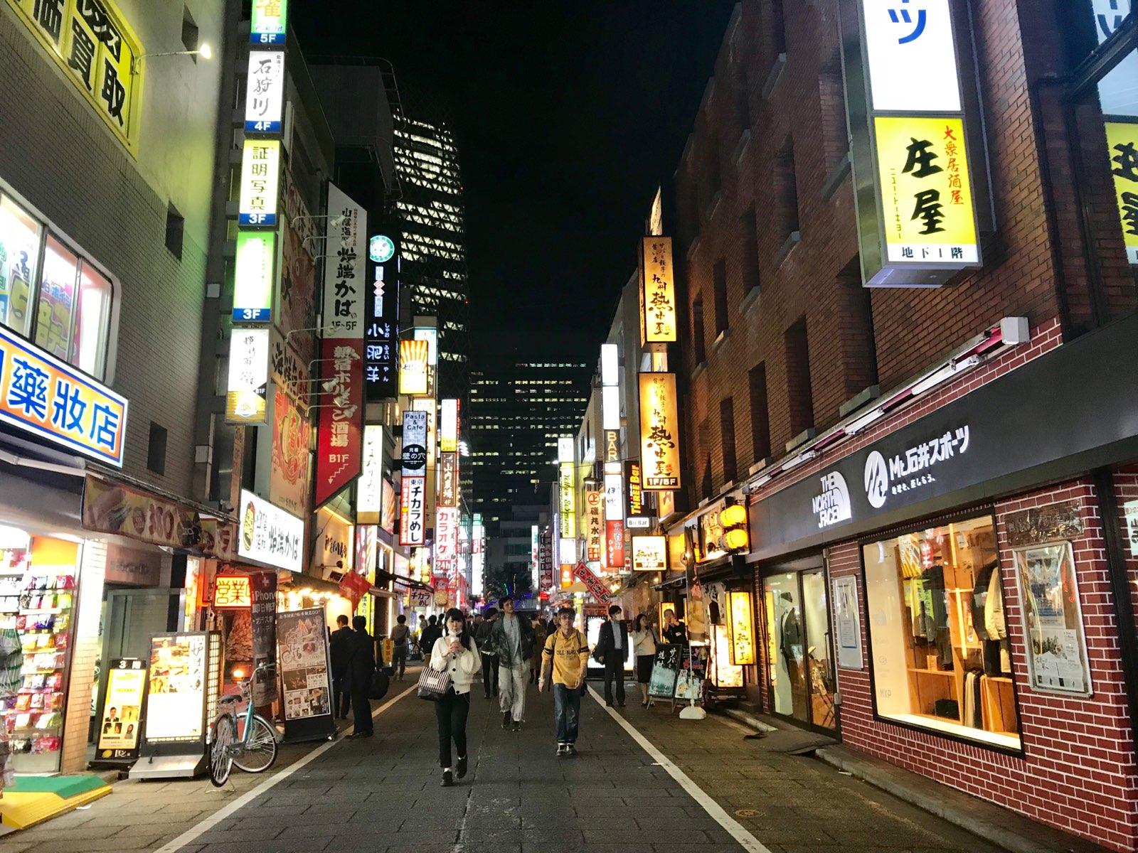 Shinjuku neon light displays, Tokyo, Japan